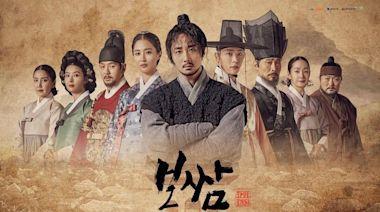 五月開播韓劇清單! 徐仁國&朴寶英《某一天滅亡來到我家門前》、李帝勳催淚劇必追