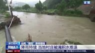East China braces for typhoon In-fa after flooding