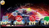 5檔ETF除息秀「續抱、加碼」? 散戶在這一檔成交量創新高