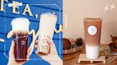 2021「台灣奶茶節」走起!集結全台27家手搖飲料店,奶茶護照評分抽萬元旅遊金   愛玩妞   妞新聞 niusnews