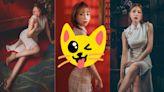 多圖|Lilian Kan簡幗儀着旗袍曬好身材 設計陷阱令側面極誘人