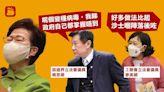 疫情︱麥美娟批政府抗疫比03年差 姚思榮料月底前實施「來港易」 | 蘋果日報