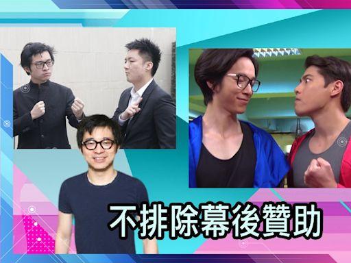 《愛回家》重演林鍾大戰!林作急搵無綫編劇做乜?