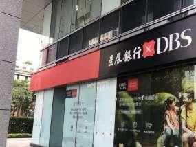 數位浪潮來襲 台灣中小企業轉型計劃比重低於4成