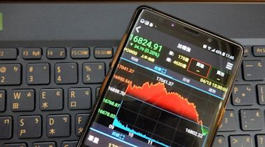 股市小白大噴發 券商爭搶投資新手