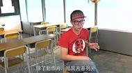 【娛樂訪談】錢小豪自爆:睇完《洛奇》虛報年齡打比賽