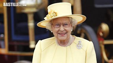 皇夫離世後4天 英女皇恢復履行公務 | 大視野