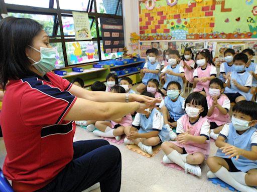 大埔幼稚園爆發上呼吸道感染個案 20名學童情況穩定
