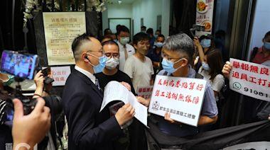 譽宴要求員工打疫苗 職工盟分店抗議 已接種經理:為國家為飯碗