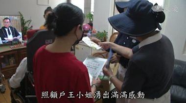 紓困物資贈弱勢 降級後慈濟志工展開家訪