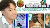 陳奕迅IG刪剩3個post 做護棉手捲政治風波疑暗示想「唱歌好好拍電影」? | 蘋果日報
