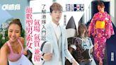 東京奧運丨認識香港隊入門篇 劍擊隊超吸晴有193男神亦有學霸