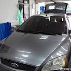 V-KOOL  隔熱紙 慶開幕美國V-KOOL隔熱紙全車含前檔玻璃只要4000元 3M FSK