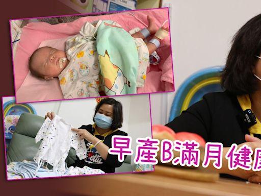 大肚婆被捕|BB滿月離ICU 早產婦首餵奶:同衰人做鬥爭!越嚟越好快啲出嚟! | 蘋果日報