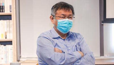 影/柯文哲:林後人說若林獻堂還在 會對台灣政治感概
