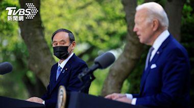 美日高峰會台灣成矚目焦點 全球政經板塊大移動│TVBS新聞網