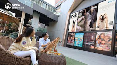 【周末好去處】沙田人寵戶外電影放映會+免費入場寵物市集