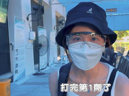【獨家】也是一苗難求! 網紅蕭小M赴對岸打科興疫苗