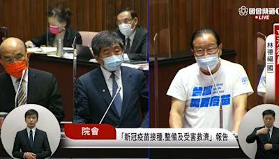快新聞/藍委批中央推銷高端民眾成白老鼠 陳時中:請拿出證據