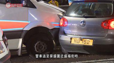 警葵涌追截私家車、噴椒制服司機 檢約25克懷疑氯胺酮 司機涉販毒、藥駕等被捕