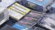 警方搗詐騙集團拘32人涉逾5000萬元