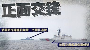 美烏艦艇黑海演習 俄軍駛近監視牽制