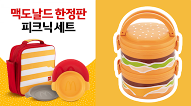 就算是帶漢堡當午飯也要體面!巨無霸便當盒+三色餐包,擁有這一套你就是這條街最帥的那一個!