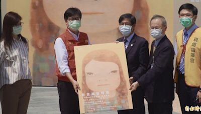 謝上千醫護人員施打疫苗 陳其邁招待「奈良美智特展」 - 即時新聞 - 自由健康網