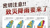 高市府應變中心3級開設 陳其邁:注意致災降雨要來了!