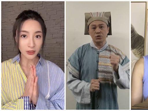 陳自瑤林夏薇曹永廉拍片撐鄭州 TVB過百藝人為同胞打氣