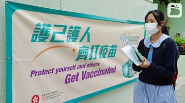 疫苗接種︱再借放寬防疫谷針 預約數字回升至10日新高 | 蘋果日報