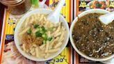 【米芝蓮2021】北角湯圓老字號首上榜 21間平民價街頭美食完整名單
