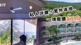 越南富國島酒店推介!貝殼Spa度假村(The Shells Resort & Spa Phu Quo