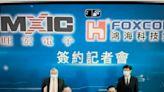 鴻海以25.2億元買下旺宏6吋廠 跨足碳化矽晶圓製造
