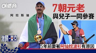 東京奧運 科威特射擊伯伯年近花甲摘銅 年齡豈是獎牌限制