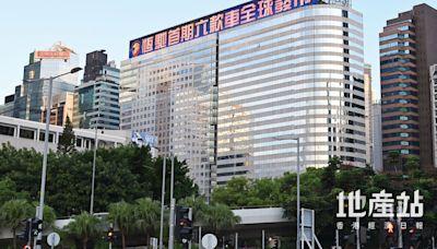 恒大賣產再起風波 報道指越秀地產退出收購中國恒大中心 - 香港經濟日報 - 地產站 - 地產新聞 - 其他地產新聞