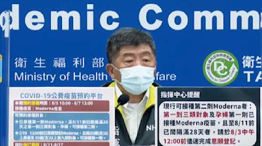 BNT將完成EUA 疫苗來台上排程 - 台灣醒報 Awakening News Networks