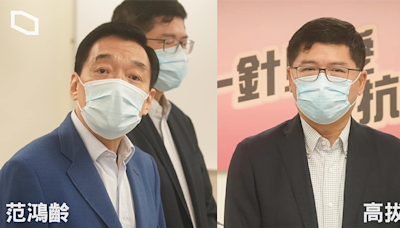 自殺博愛醫生遺書控訴手術失誤 醫管局:一定可以水落石出   立場報道   立場新聞