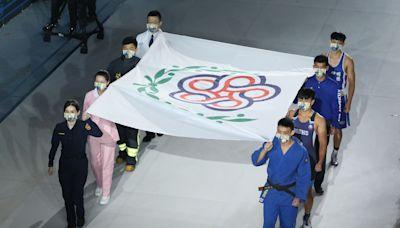 全國運動會開幕!東奧英雄羅嘉翎和盧彥勳一起點燃聖火   蘋果新聞網   蘋果日報