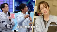 吳宗憲譏三斤大戰雞排妹「狗咬狗」 評語暖心贈「哇愛你們捏!!」|鏡週刊
