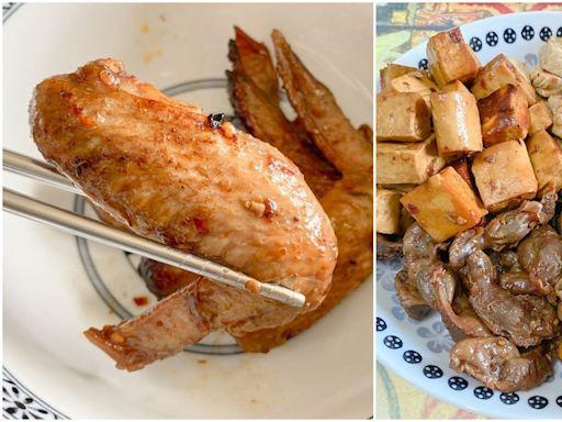 下酒菜首選!宜蘭限量「煙燻滷味」微辣超唰嘴,先搶骨肉分離嫩雞翅