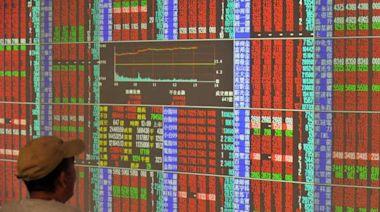 台股強彈站回17300點 自營商狂敲逾百億 三大法人買超235.06億元   Anue鉅亨 - 台股盤勢
