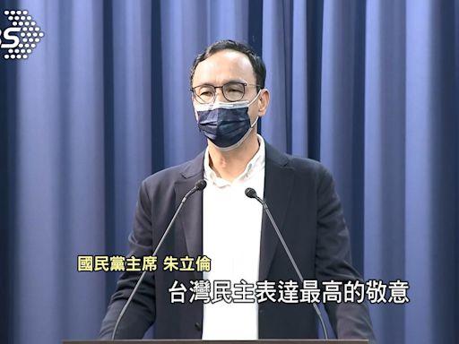 刪Q成功!黨魁首戰告捷 朱立倫喊:拚公投倒蘇│TVBS新聞網