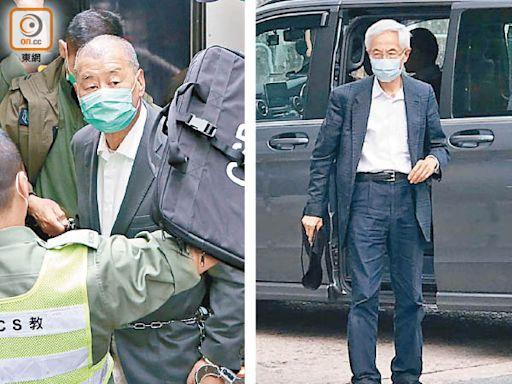 黎智英踎監多時 李柱銘頹樣探望 - 東方日報
