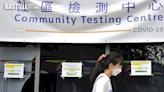 28間學校爆上呼吸道感染及或流感 師生需強檢 | 社會事