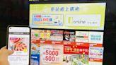 消費滿額抽免費住宿 5 年!京站首次「線上週年慶」滿 3800 元送 400 元 百樣商品 1 元搶購--上報