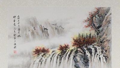 北市議會書畫展 吳欐櫻《秋瀑丹楓》首次展出