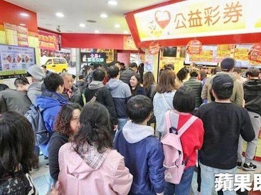 9月21日台灣彩券開獎號碼 | 蘋果新聞網 | 蘋果日報