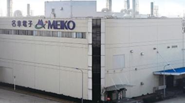 訂單增!Meiko傳擬在日本蓋車用PCB新廠、擴產至3倍 - 工商時報