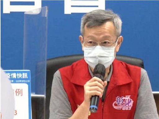 台北確診女南下高雄探親「遭爆曾到彰化」 2密切接觸者採檢出爐